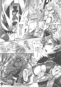 Harahara Heroine Fan Kanshasai 8