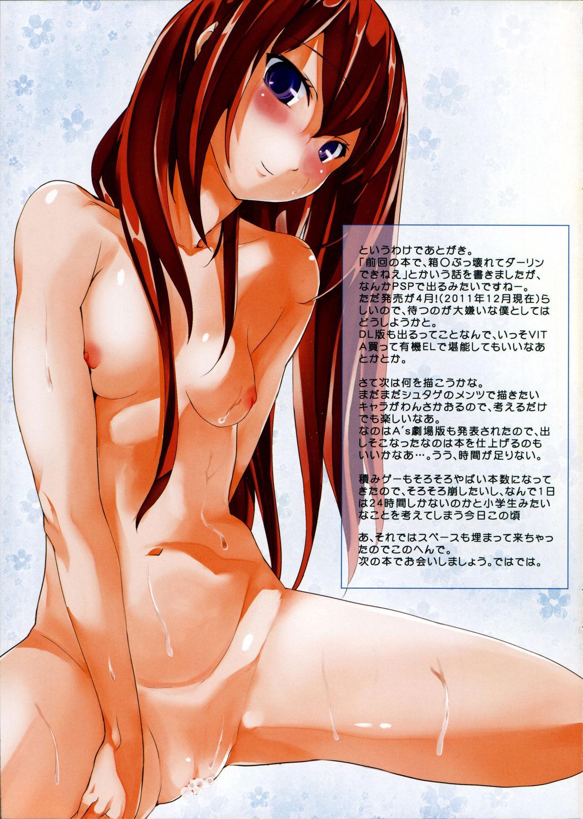 Tensai Shoujo ga Ore no Yome 14