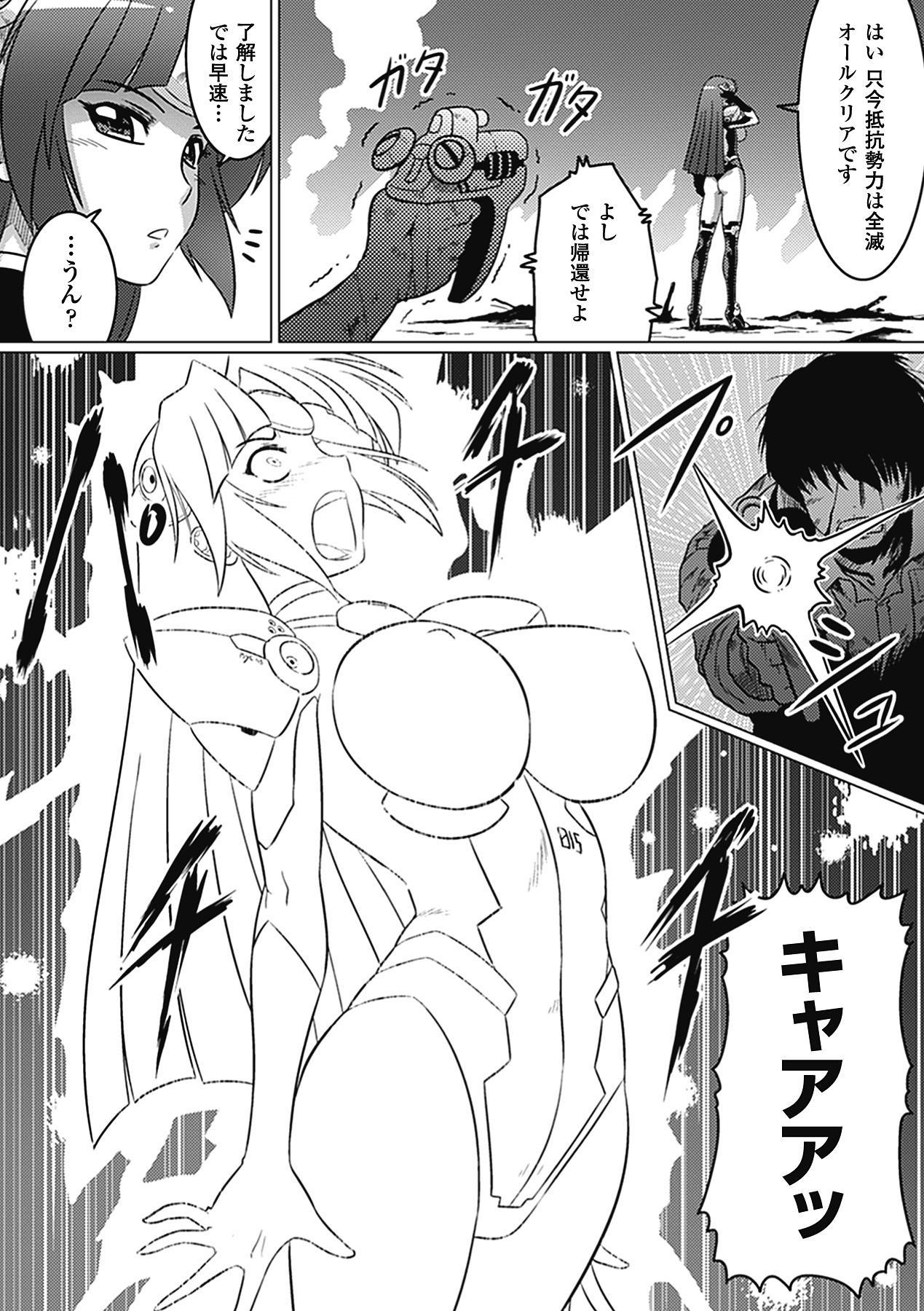 Megami Crisis 5 103