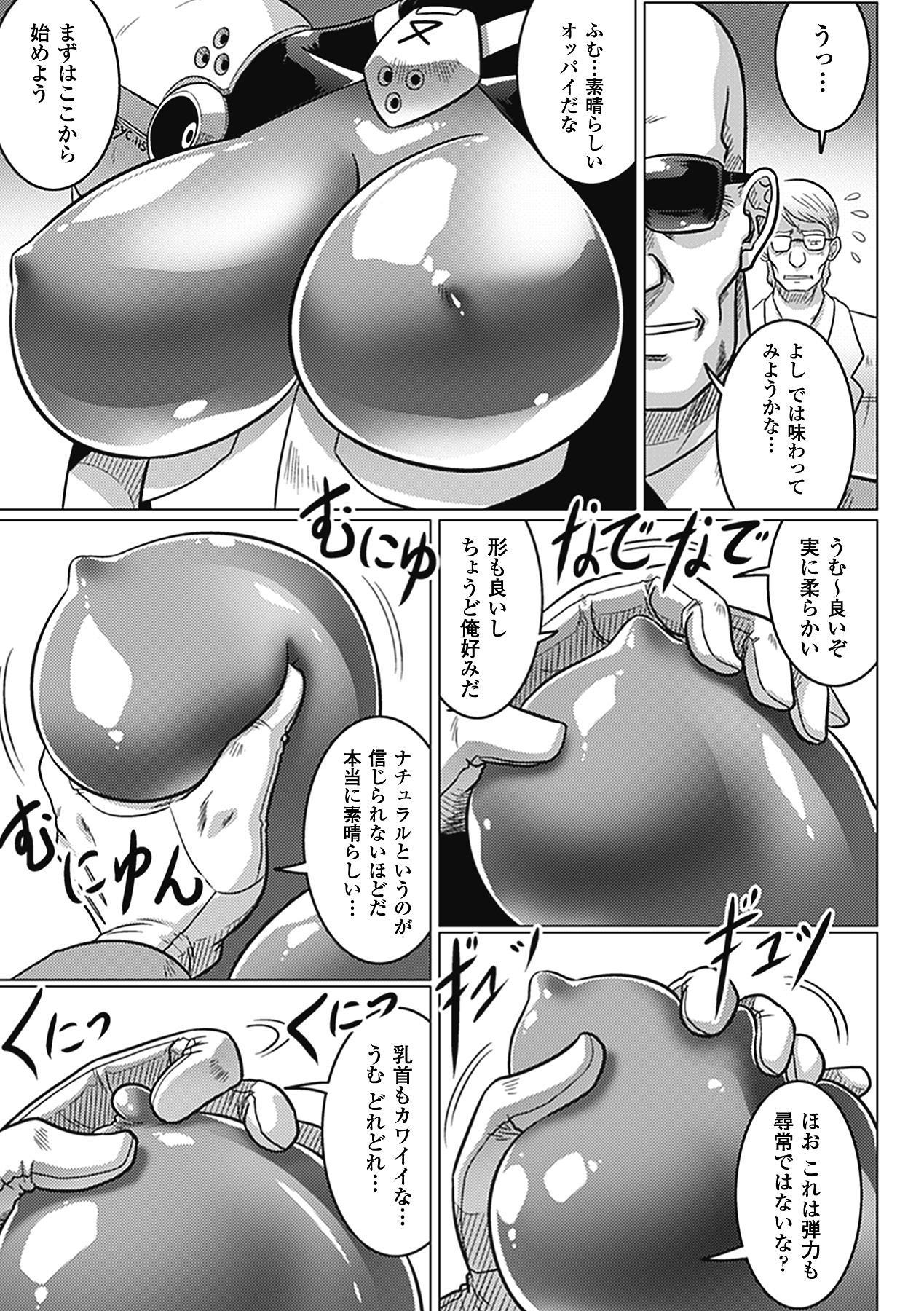 Megami Crisis 5 106