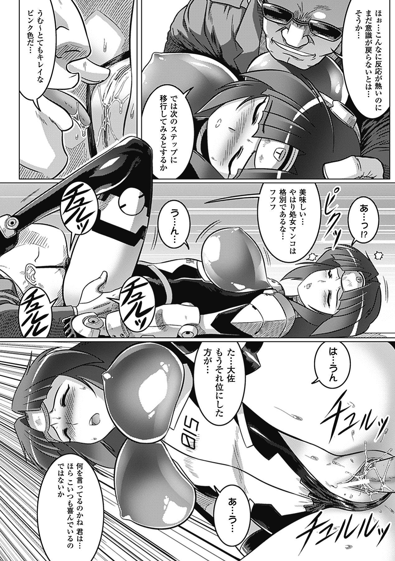 Megami Crisis 5 109