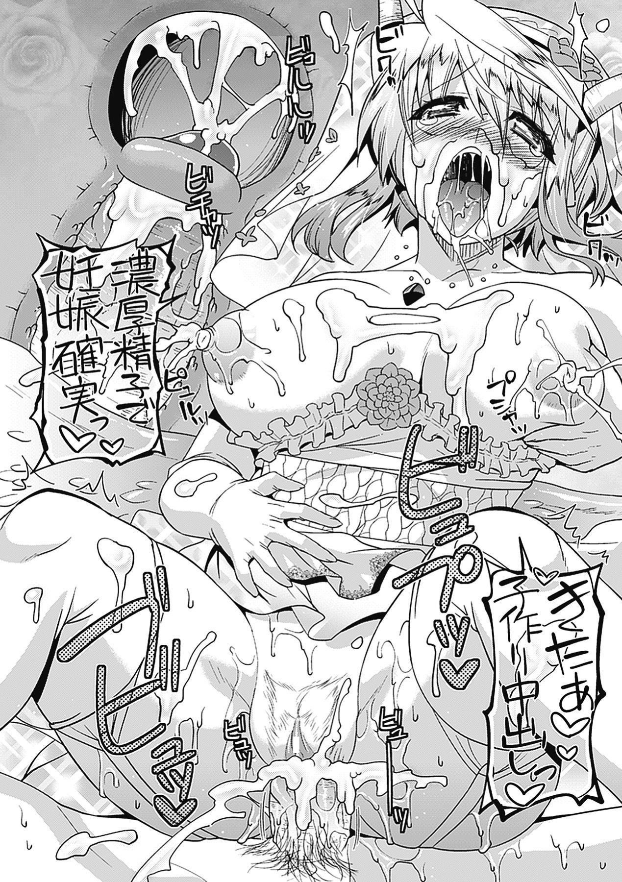 Megami Crisis 5 25