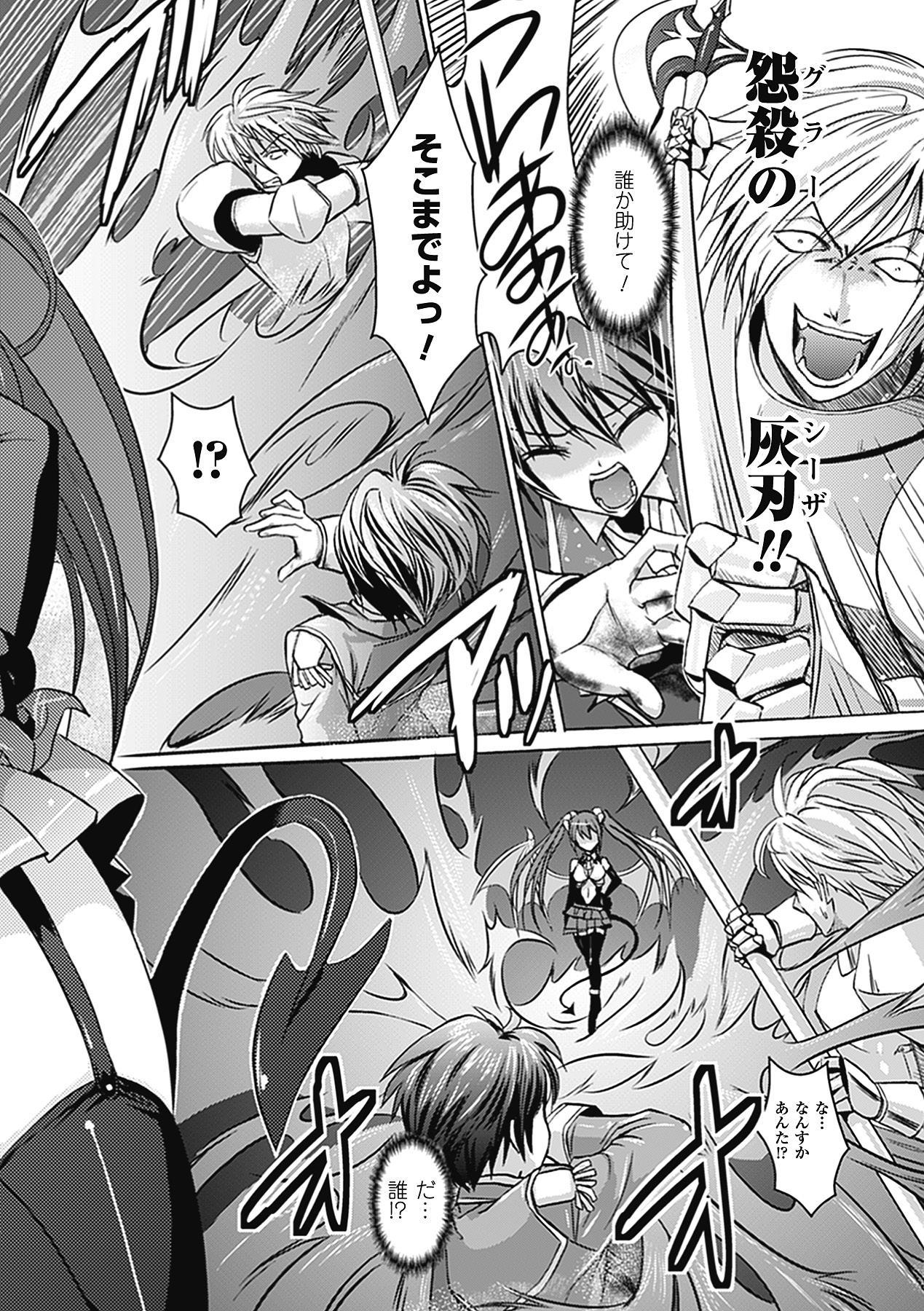 Megami Crisis 5 43