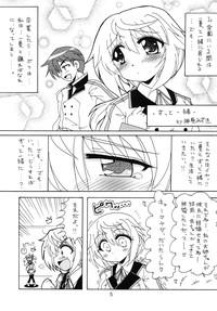 Shiyo! 3