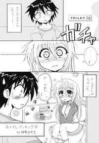 Shiyo! 8