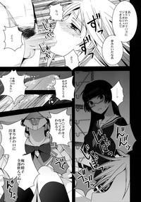 Despair Pirates 6