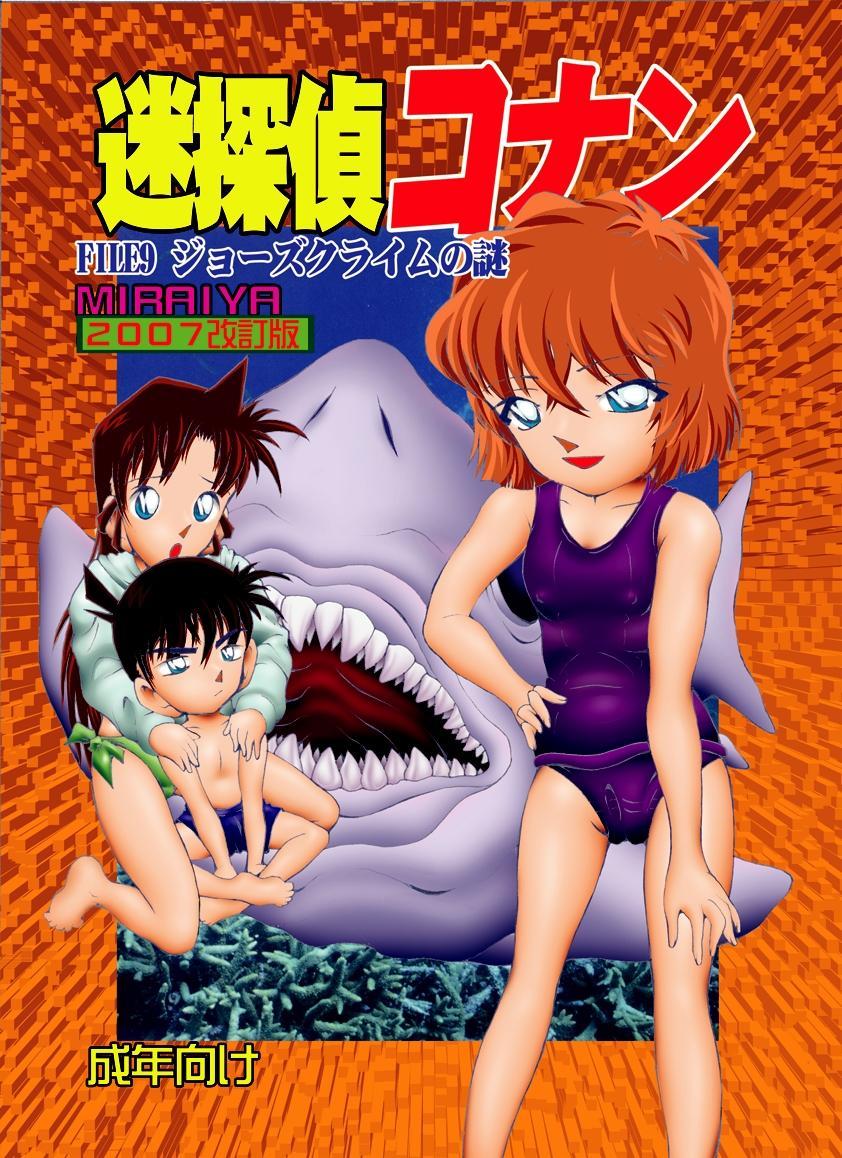Comic hentai detektiv conan Detective Conan