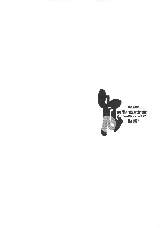 KI-ArTS:01 11