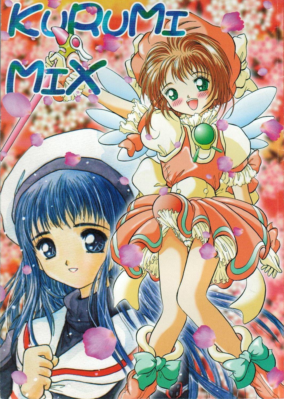 Kurumi Mix 0