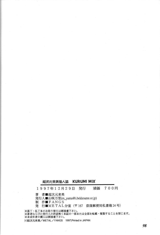 Kurumi Mix 96