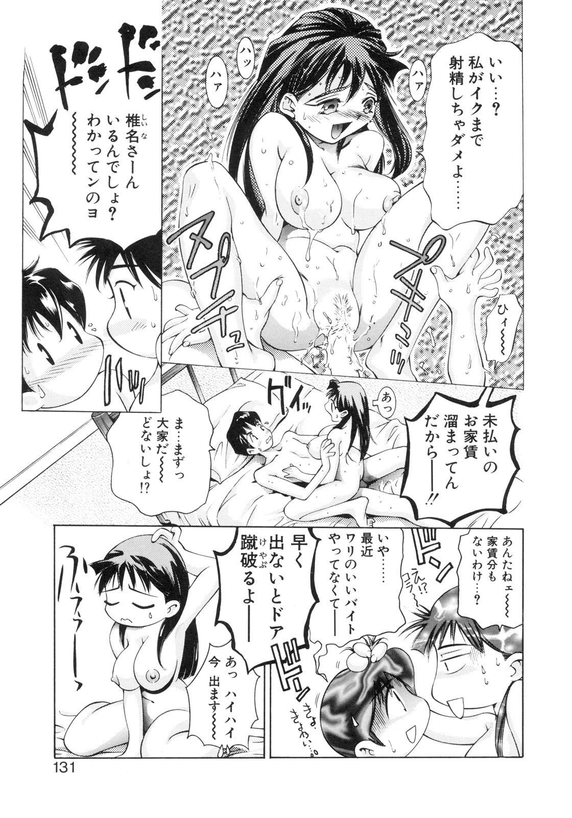 Party ga Hajimaru 127