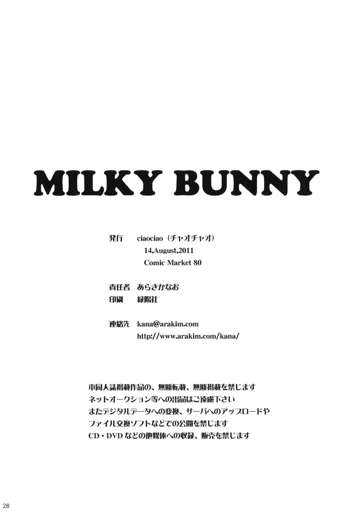 MILKY BUNNY 26
