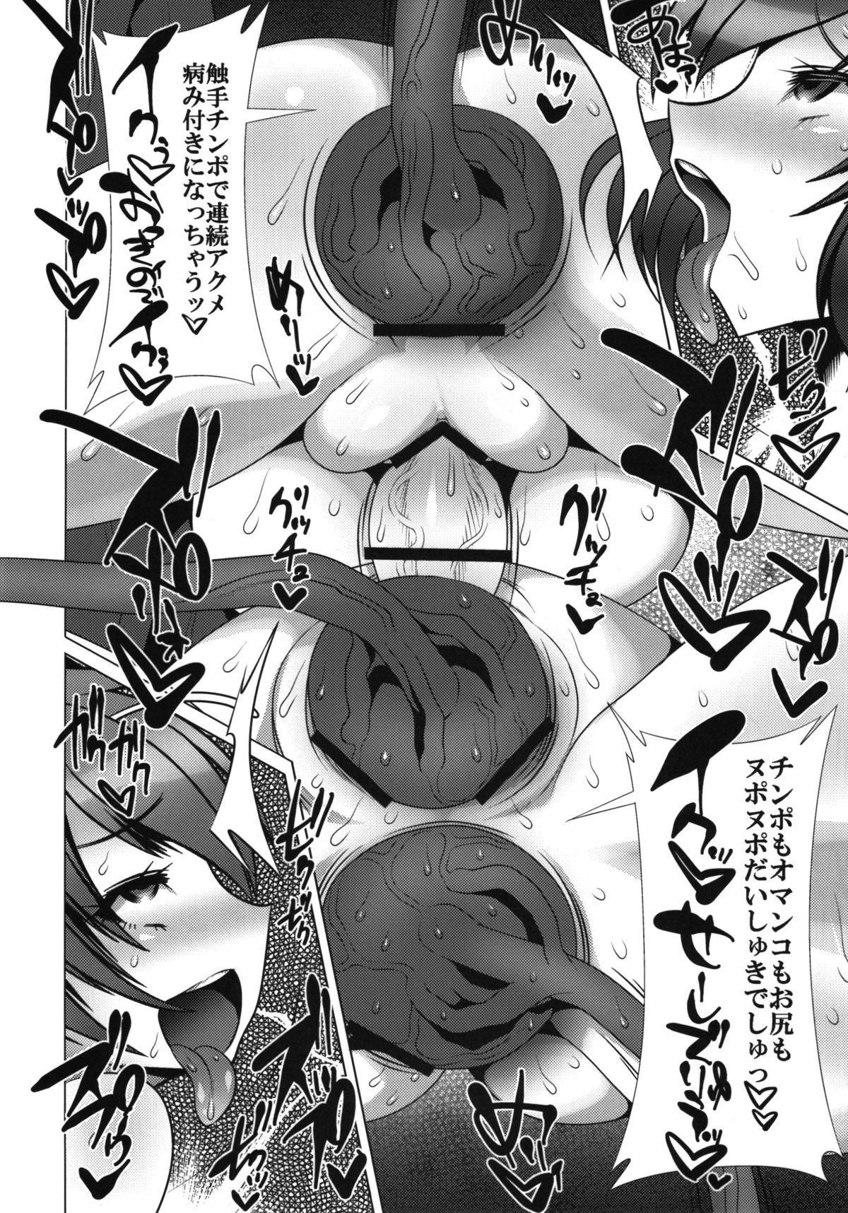 Touhou Gensoushoku 31