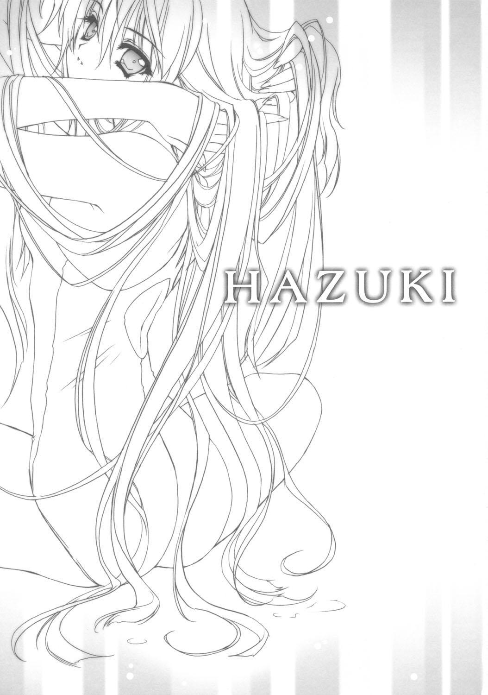 Hazuki 1