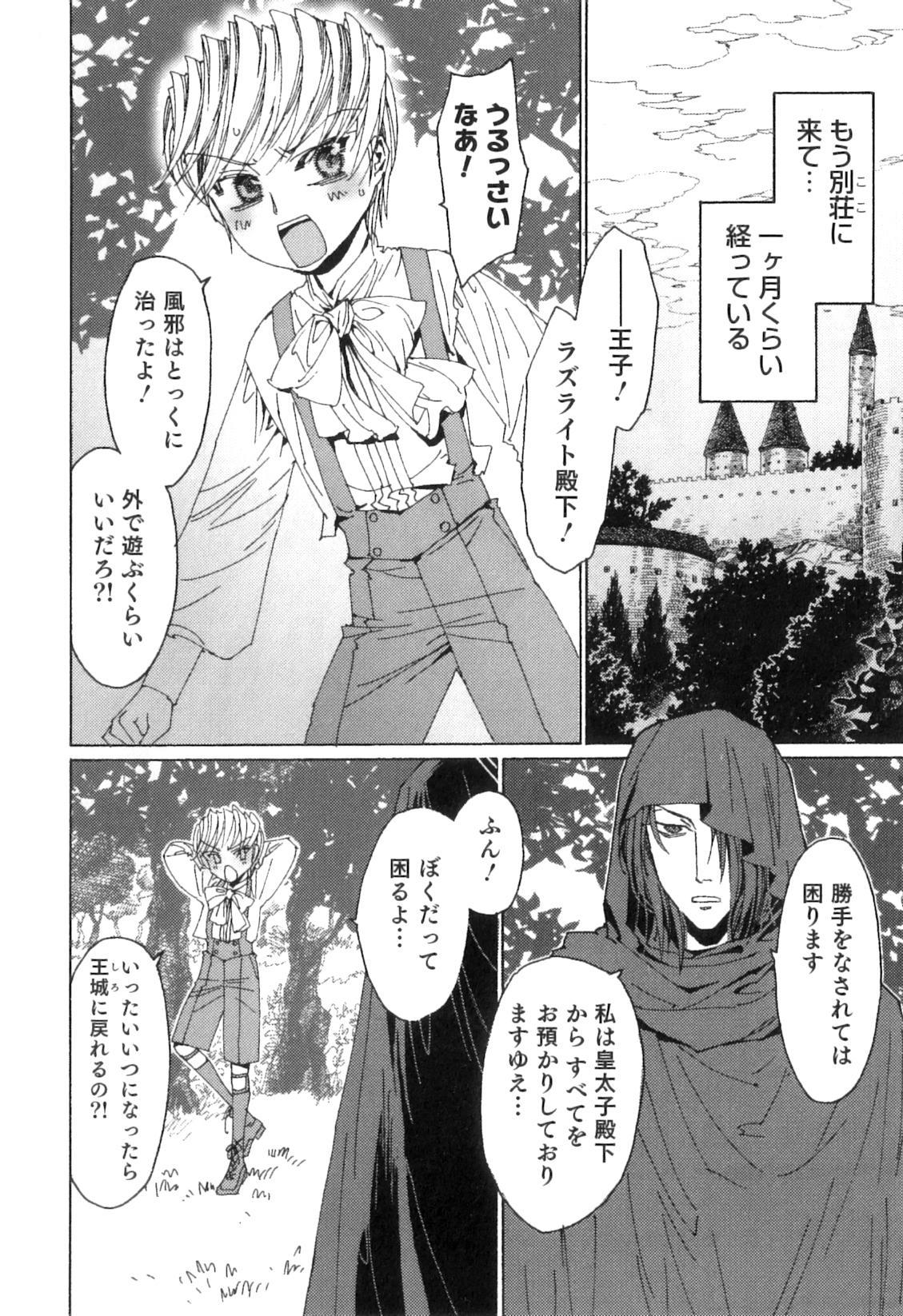 Yuni-Hapi 122