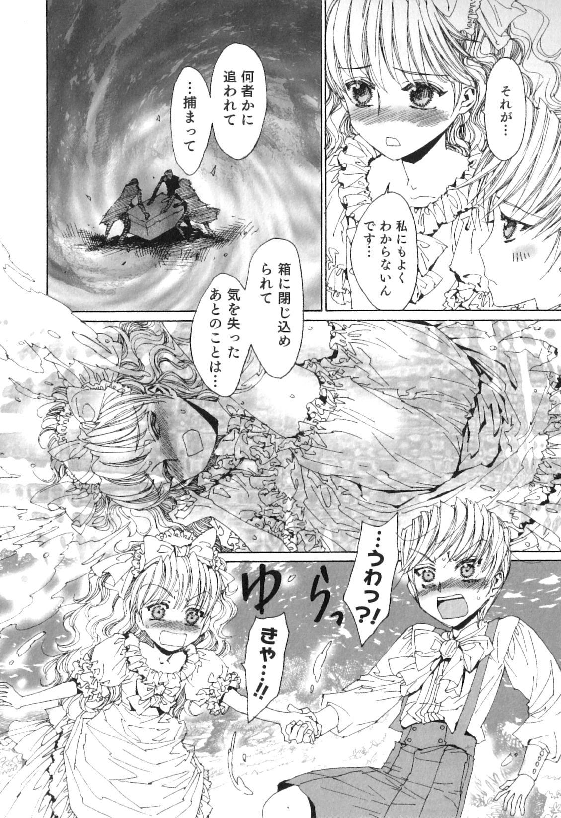 Yuni-Hapi 130