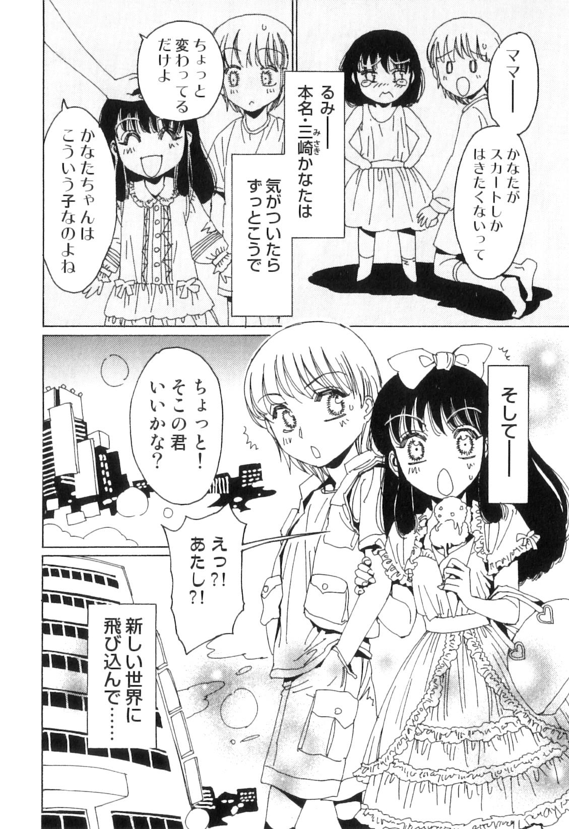 Yuni-Hapi 14