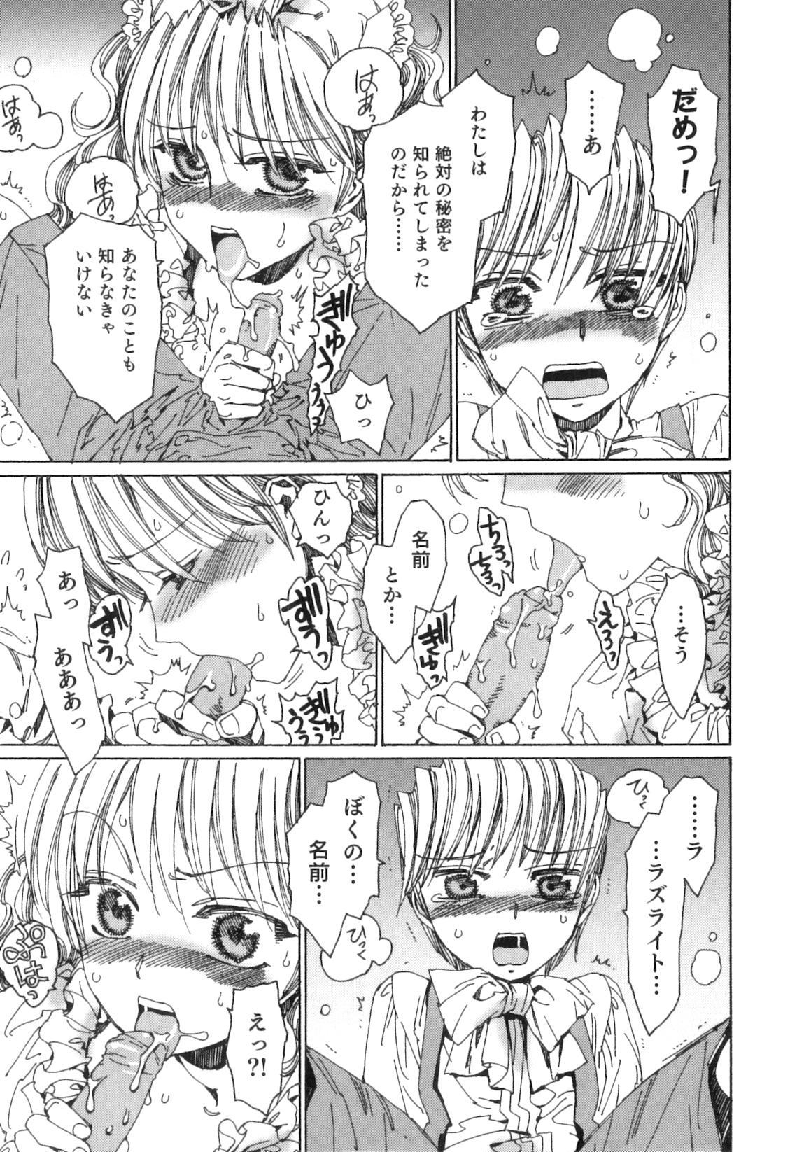 Yuni-Hapi 155