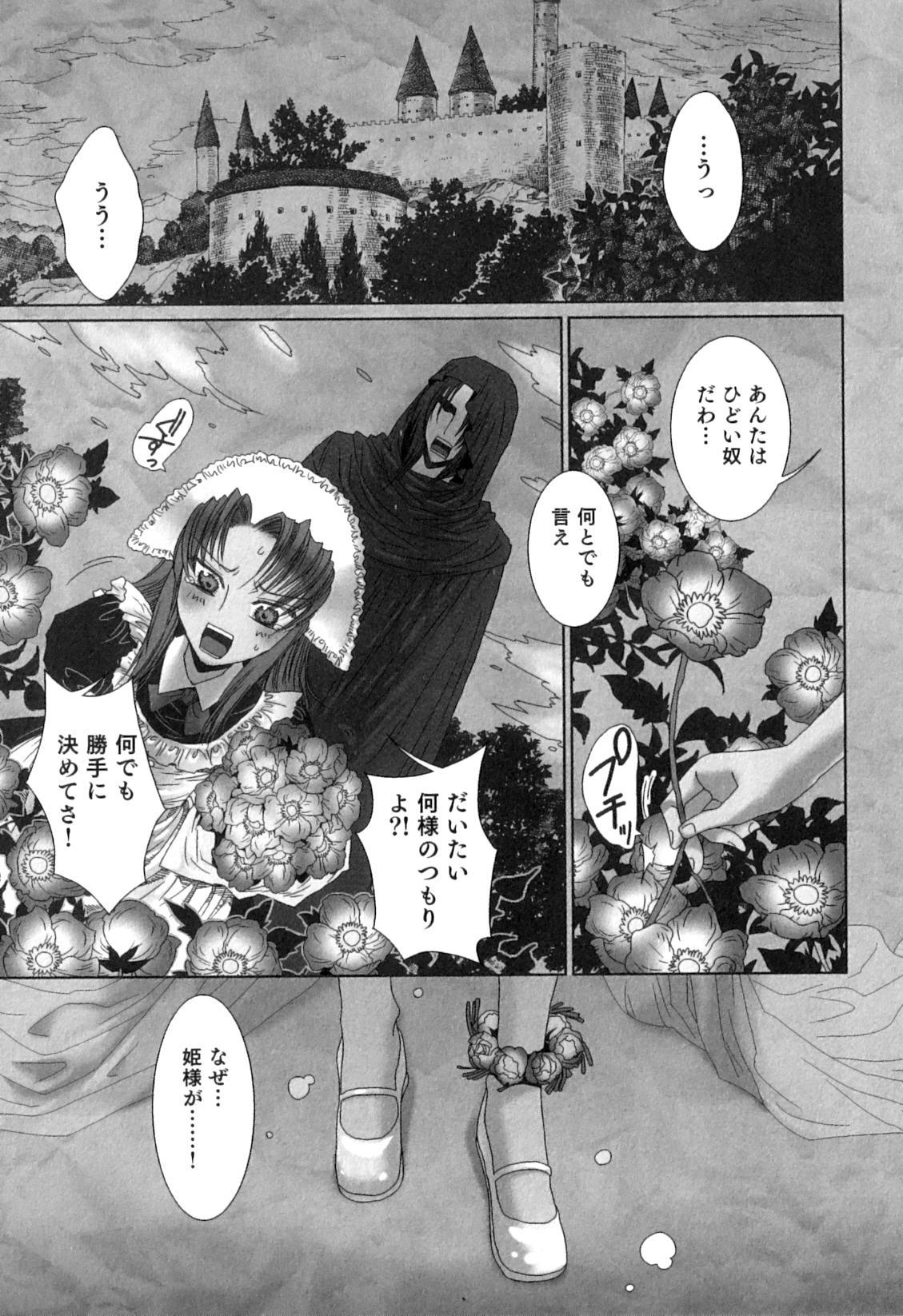 Yuni-Hapi 159