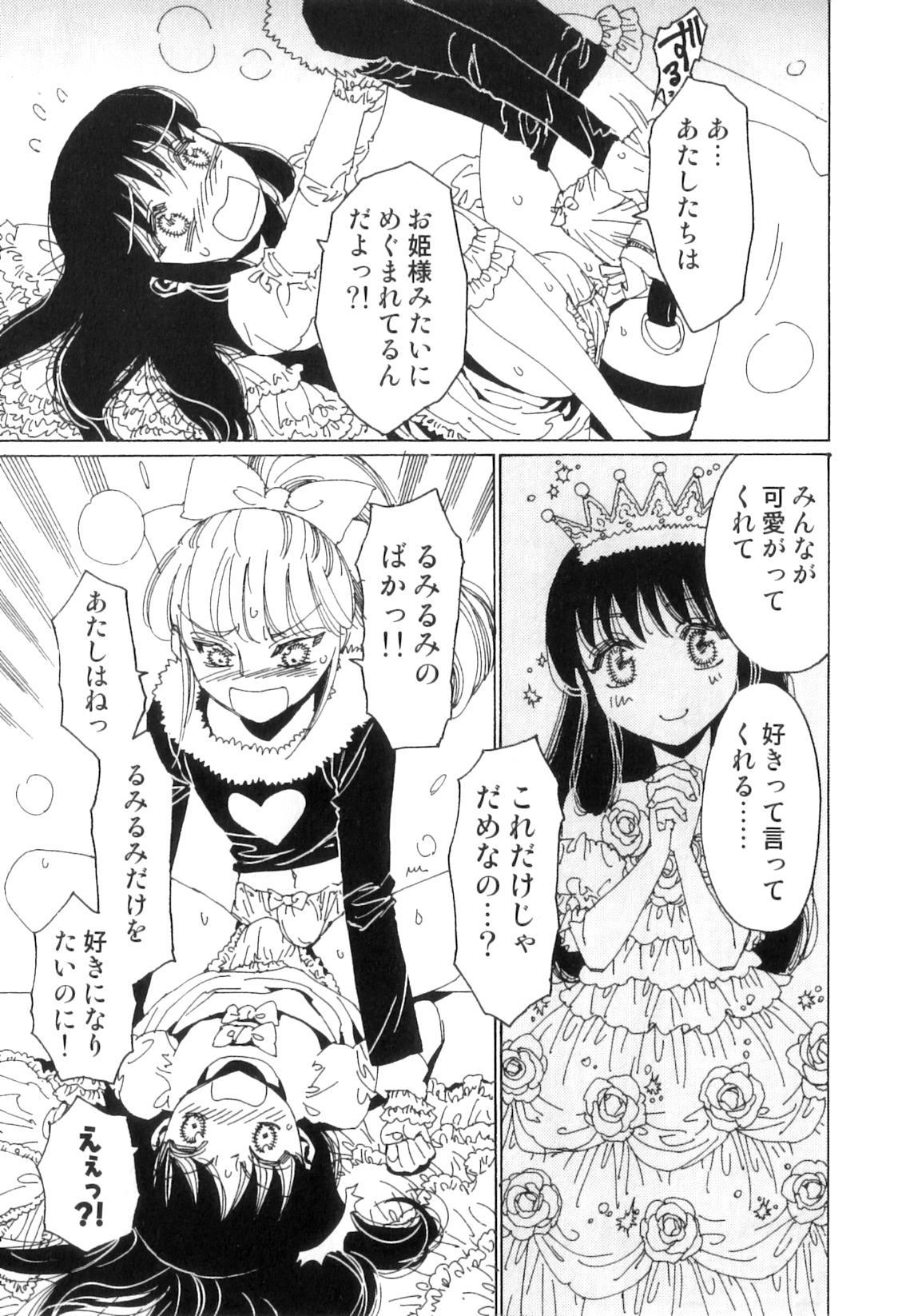 Yuni-Hapi 21