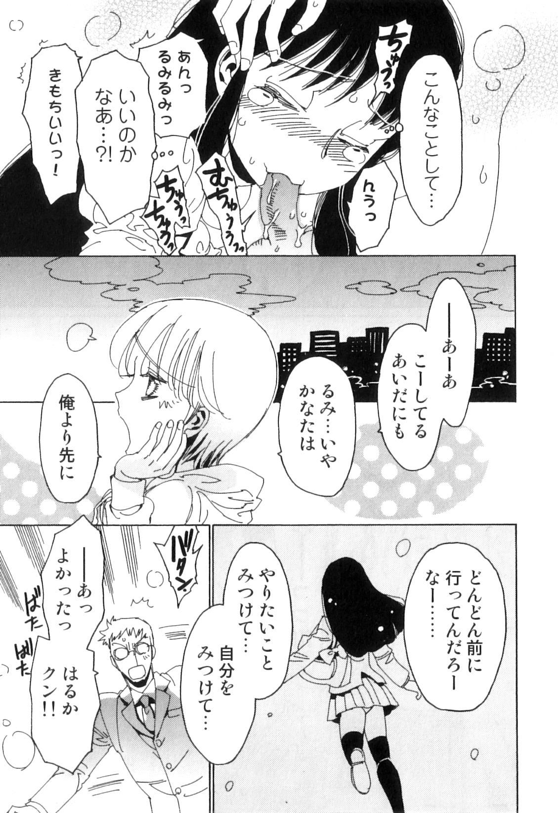 Yuni-Hapi 25