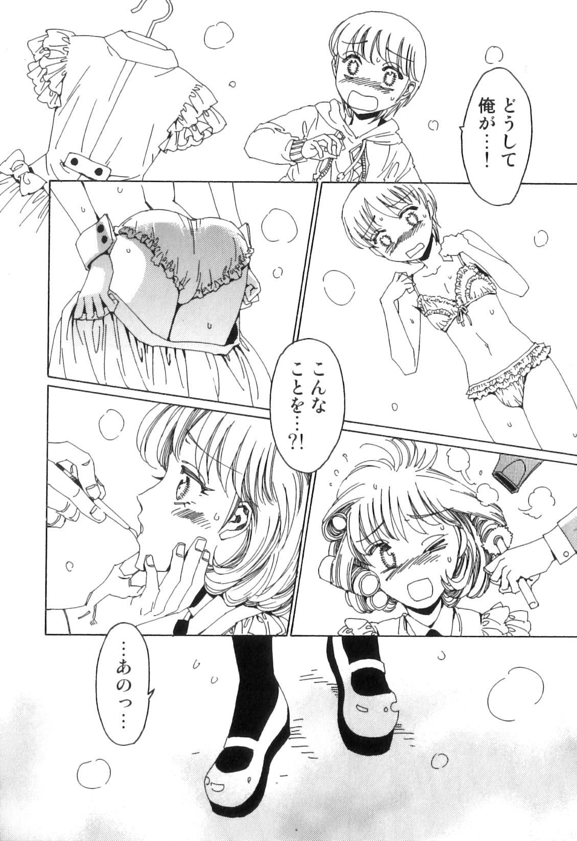 Yuni-Hapi 28