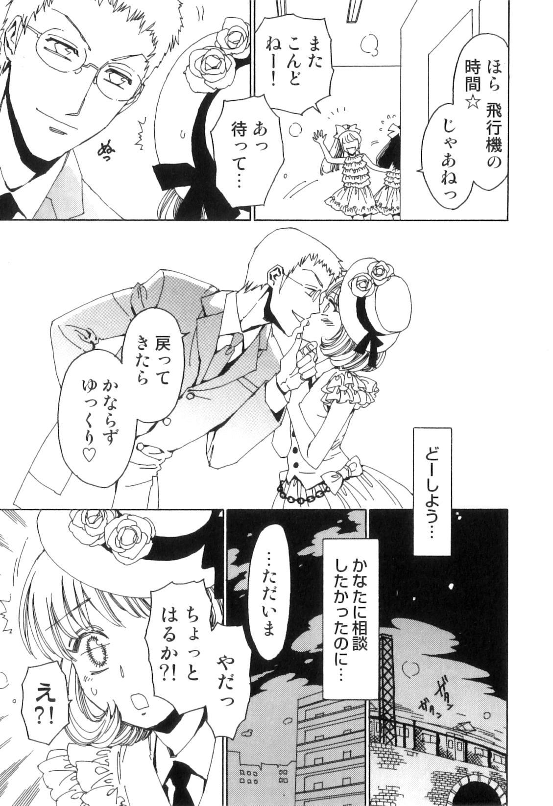 Yuni-Hapi 37