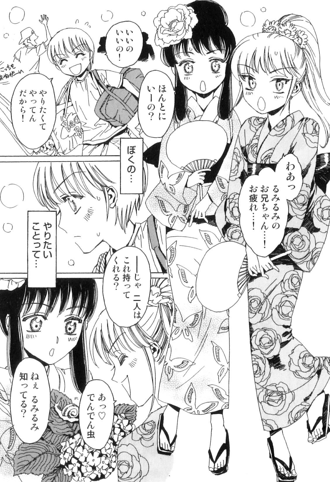 Yuni-Hapi 57