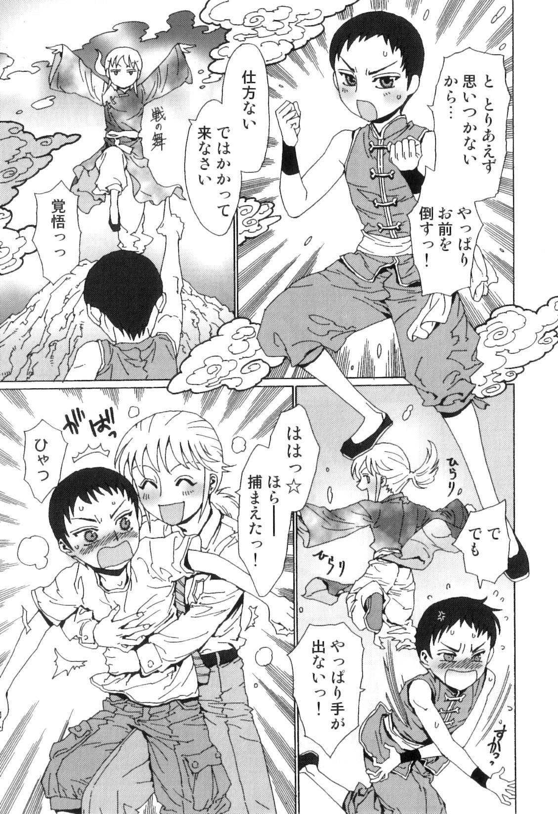 Yuni-Hapi 79