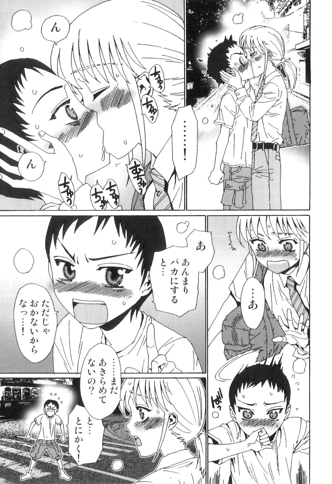 Yuni-Hapi 89
