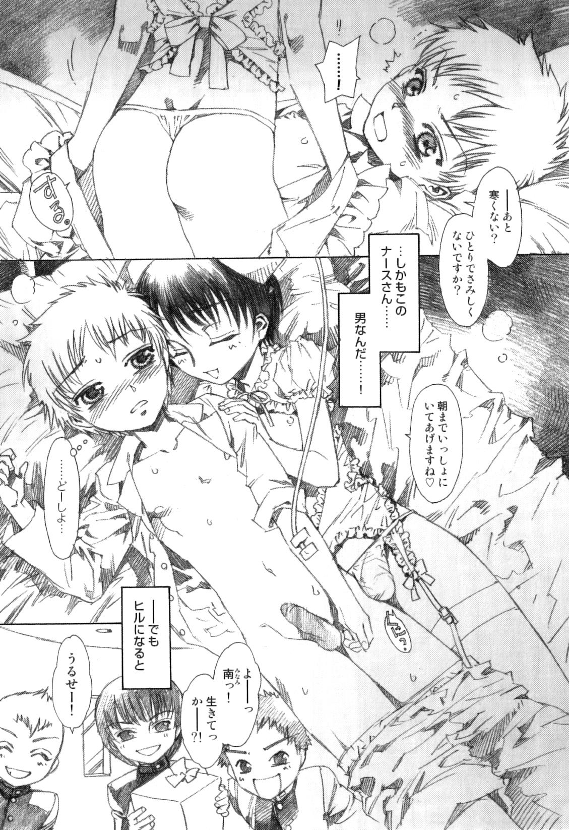 Yuni-Hapi 93