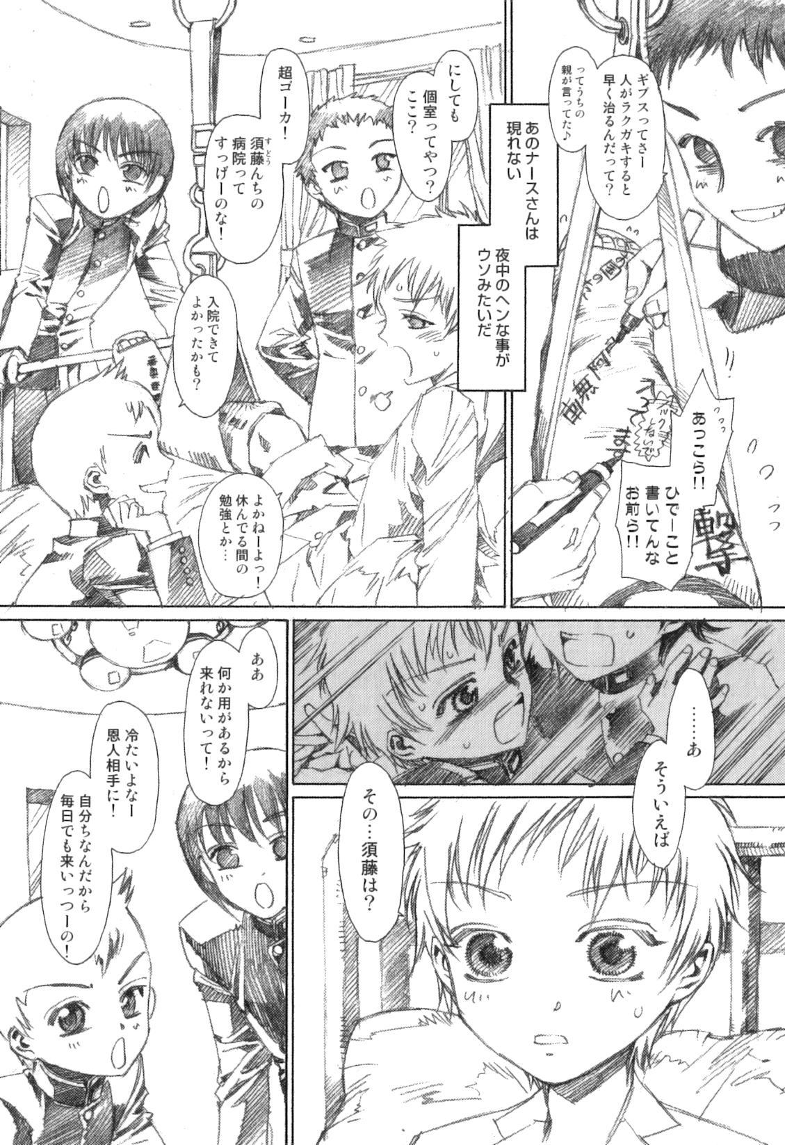 Yuni-Hapi 94