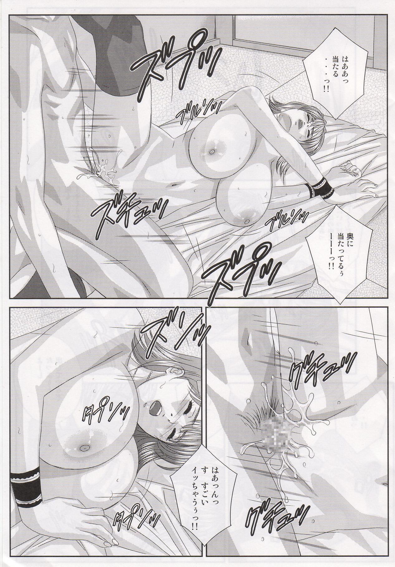 Xtreme Iroha 29