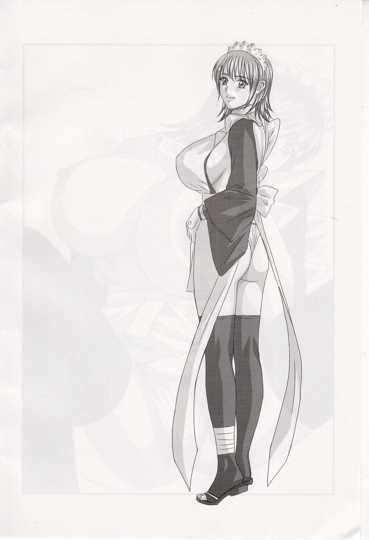 Xtreme Iroha 3