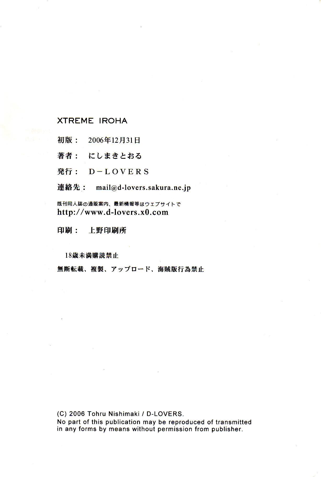 Xtreme Iroha 43