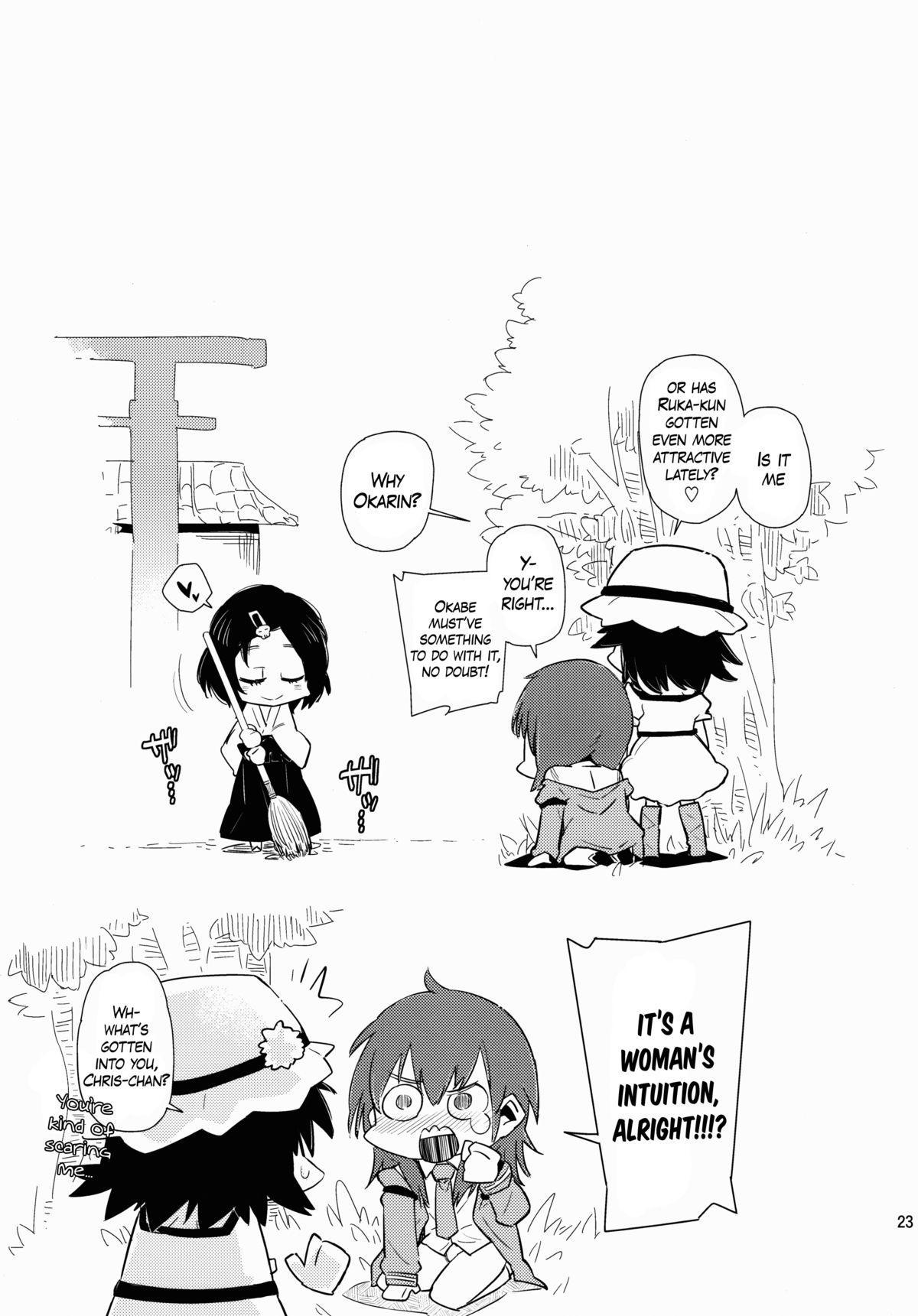 "Daga, ""Daga Otoko da"" to Iu Jijitsu ga Doushita to Iu no da? | But Does The Fact That He's A Guy Even Matter? 21"