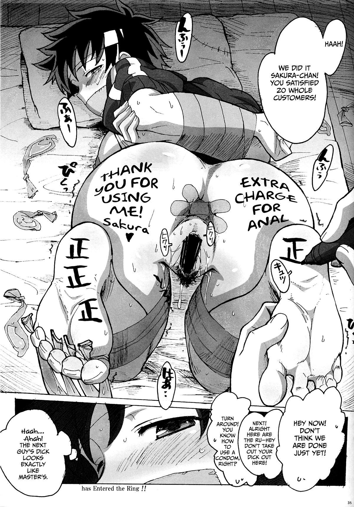 Sakura Bitch 33