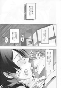 ROOT HANEKAWA ALL 5