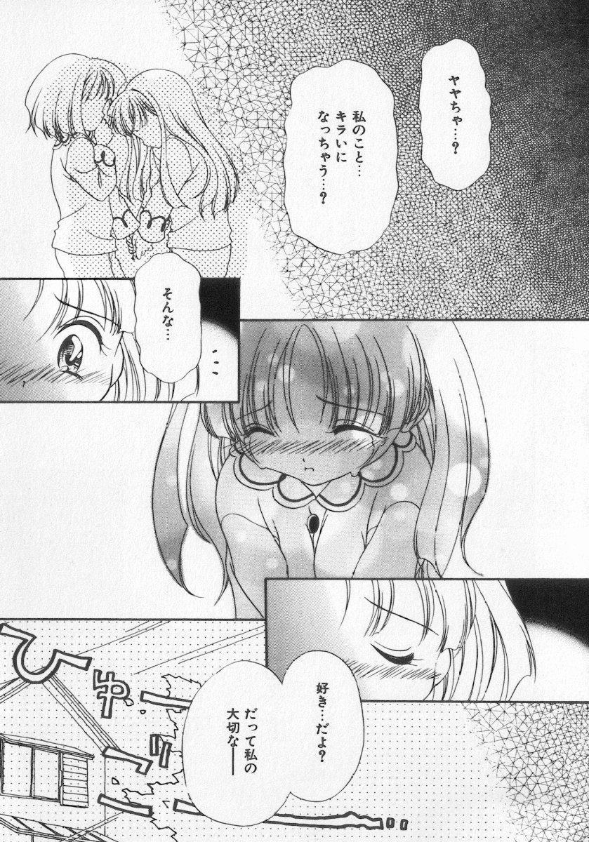 Kinshin Club - Incest Club 148