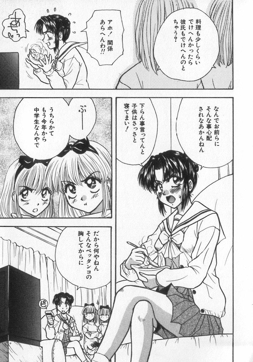Kinshin Club - Incest Club 60