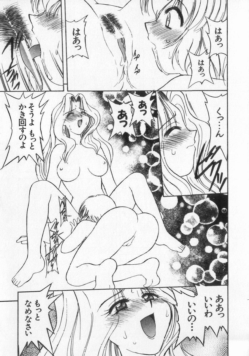 Kinshin Club - Incest Club 90