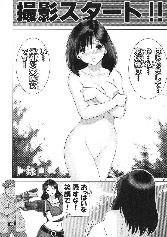 Ichigo Hazard 1 16