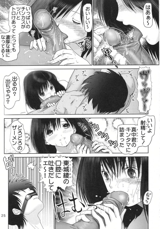 Ichigo Hazard 1 25