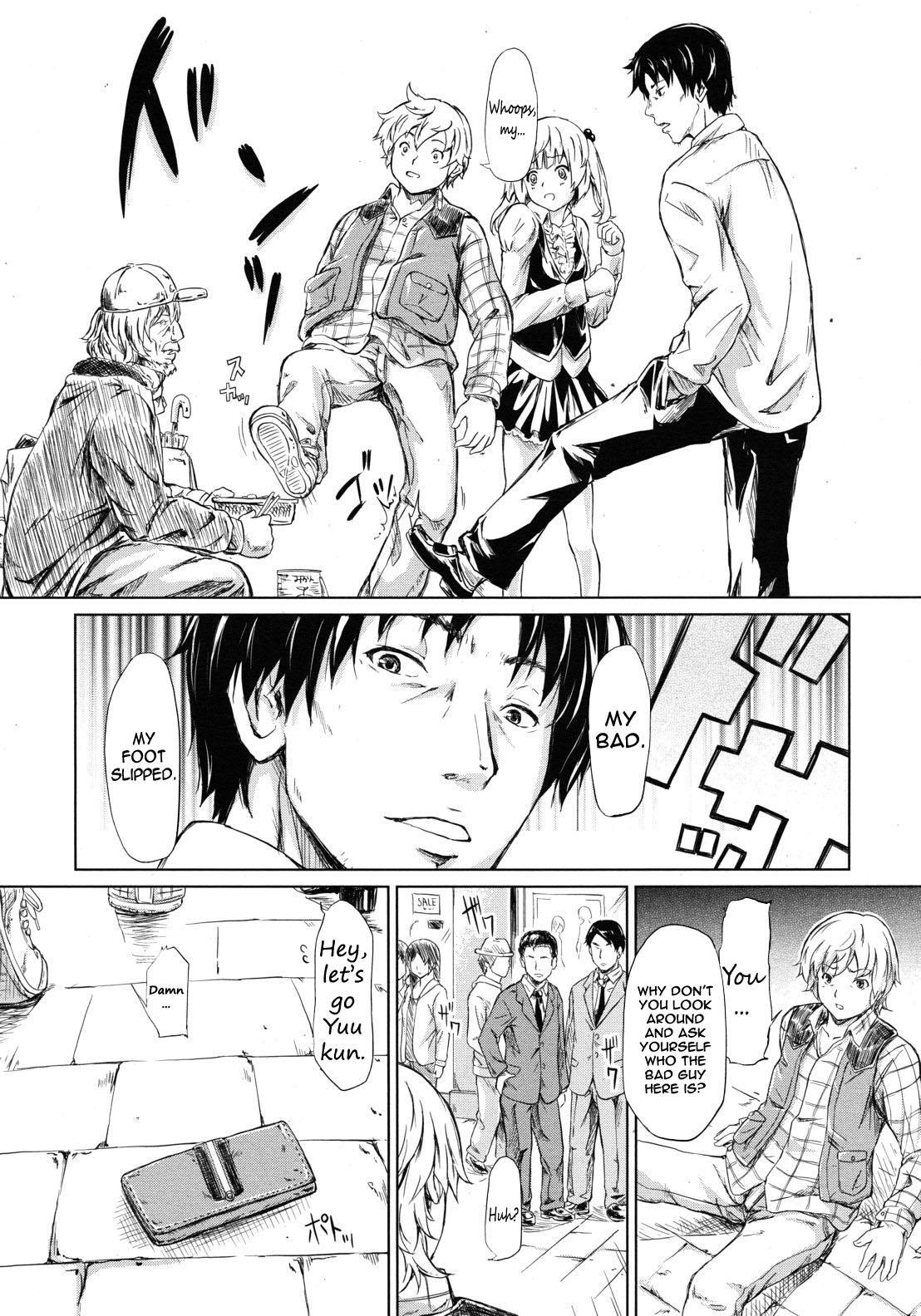 [Shiki Takuto] if - Tokei Monogatari | if - A Story About a Watch (Comic MUJIN 2012-07) [English] =LWB= 9