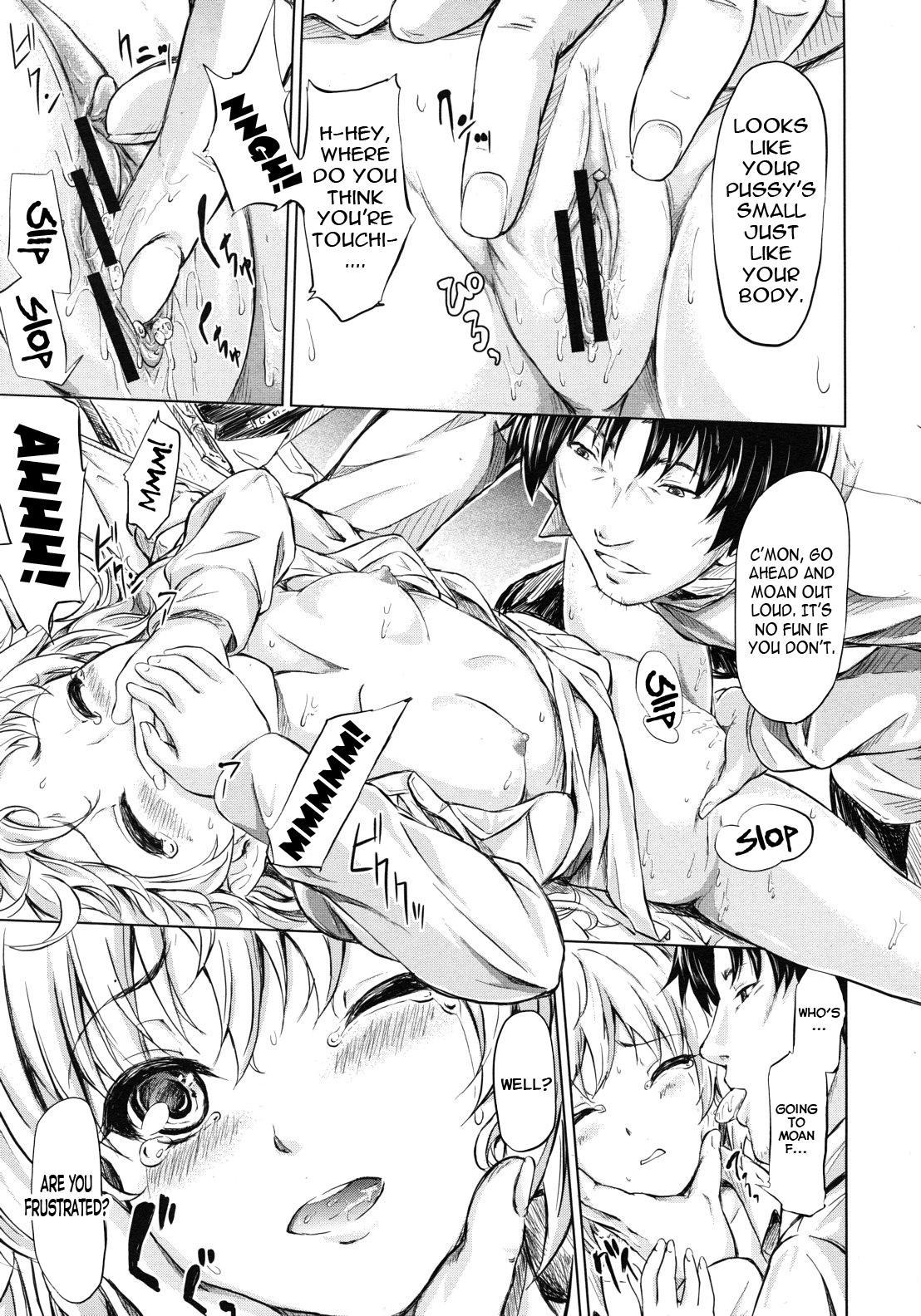 [Shiki Takuto] if - Tokei Monogatari | if - A Story About a Watch (Comic MUJIN 2012-07) [English] =LWB= 20