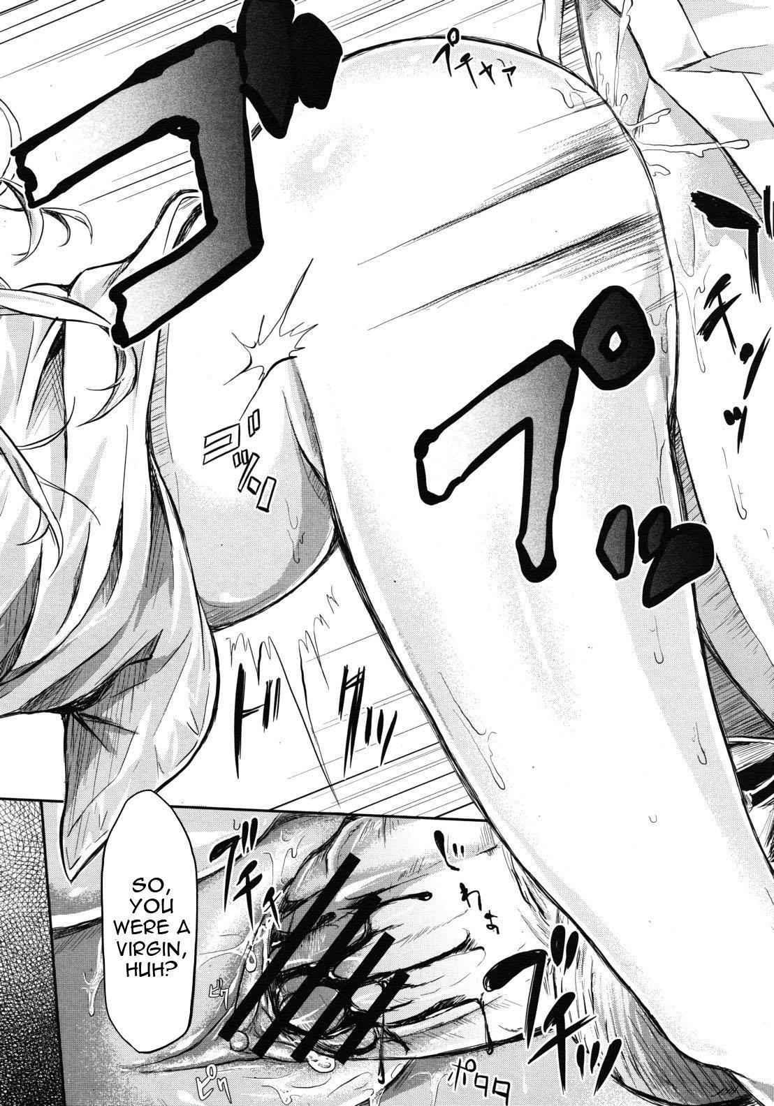 [Shiki Takuto] if - Tokei Monogatari | if - A Story About a Watch (Comic MUJIN 2012-07) [English] =LWB= 23