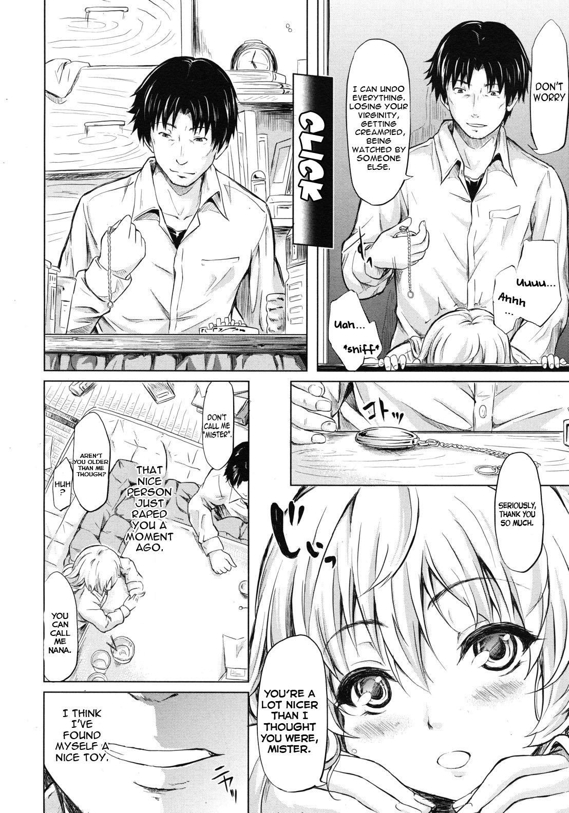 [Shiki Takuto] if - Tokei Monogatari | if - A Story About a Watch (Comic MUJIN 2012-07) [English] =LWB= 27