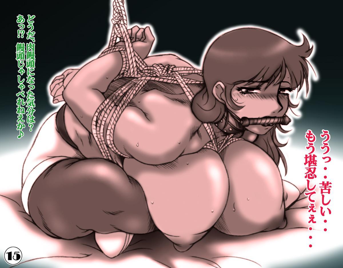 [Studio Z-Agnam (Azuma Kyouto) 黒い女・Negress Slave ○ジュン ver 1.5 (Digital) 15