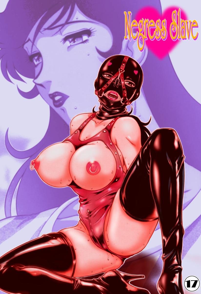 [Studio Z-Agnam (Azuma Kyouto) 黒い女・Negress Slave ○ジュン ver 1.5 (Digital) 17