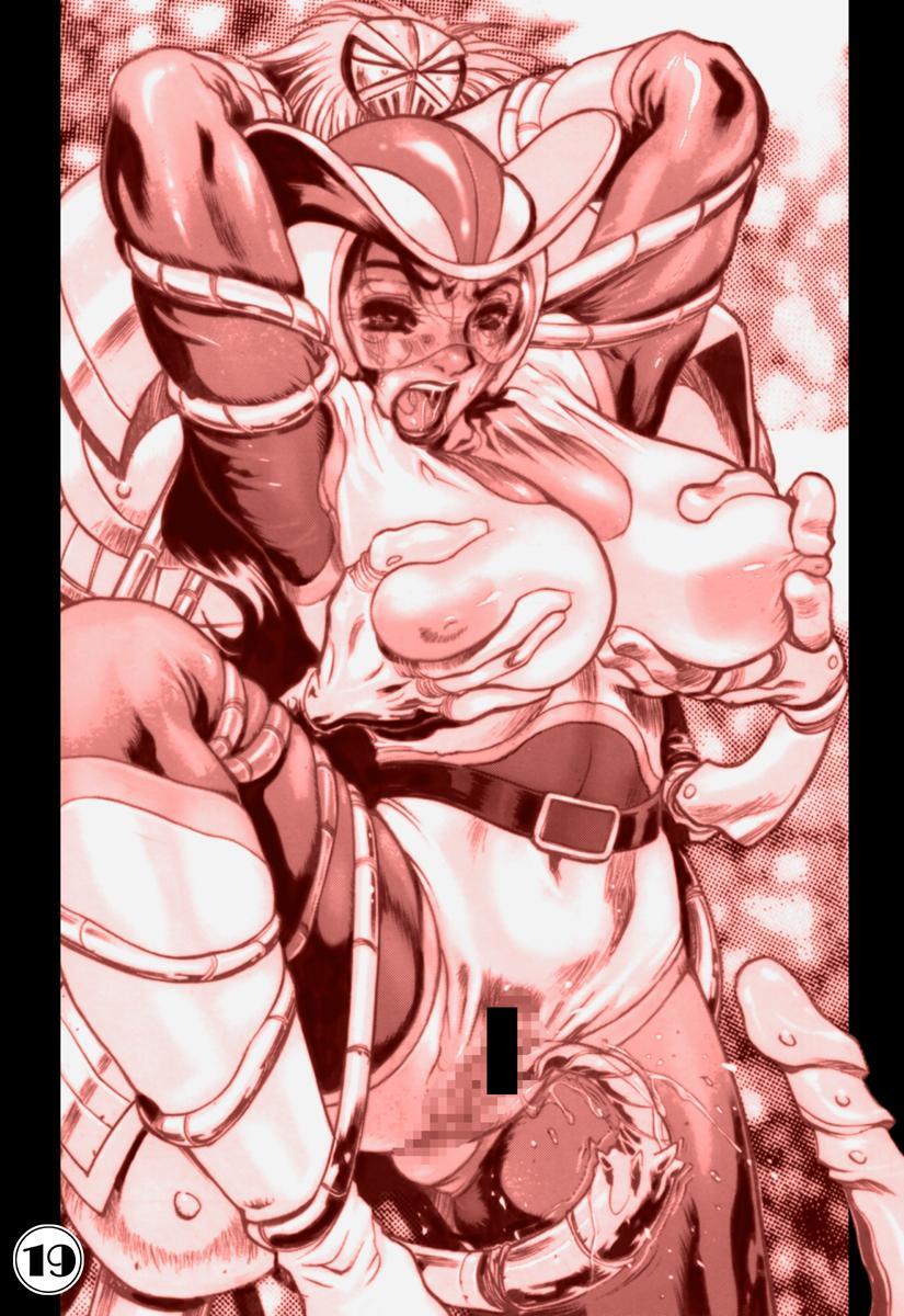 [Studio Z-Agnam (Azuma Kyouto) 黒い女・Negress Slave ○ジュン ver 1.5 (Digital) 19